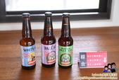 吉姆老爹啤酒工場:DSC_8764.JPG