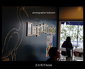 20080412_淡水有河Book聚會:DSCF0627.JPG