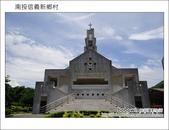 2011.08.14 南投信義新鄉村:DSC_1007.JPG