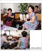 2011.10.01 文彥&芳怡 文定攝影記錄:DSC_6254.JPG