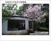 2012.03.31 桃園湖水岸香草花園餐廳:DSC_7988.JPG
