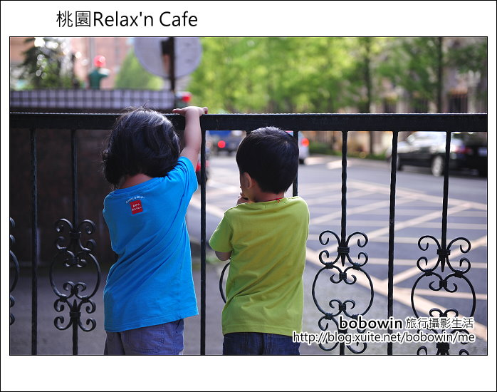 2013.05.25 桃園Relax'n Cafe:DSC_2298.JPG