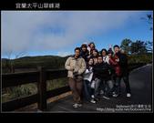[ 宜蘭 ] 太平山翠峰湖--探索台灣最大高山湖:DSCF5988.JPG