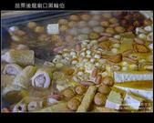 [ 美食 ] 苗栗後龍廟口肉圓 黑輪伯:DSCF1197.JPG