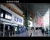[ 遊記 ] 港澳自由行day4 美新茶餐廳-->海港城-->香港站預辦登機-->東湧東薈茗城店倉-:DSCF9356.JPG