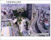 大阪南海瑞士飯店 Swissotel Nankai Osaka:DSC_6537.JPG