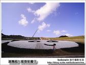 2014.01.11 基隆超大風車版圓仔-擁恆文創園區:DSC_8716.JPG