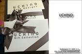 UCHINO客製化彌月禮物、結婚禮物:照片 4-2.jpg