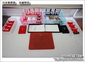 日本郵便局:DSC08544.JPG