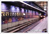 南港捷運站幾米地下鐵:DSC_8730.JPG