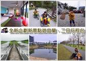 清水地熱公園:page_封面.jpg