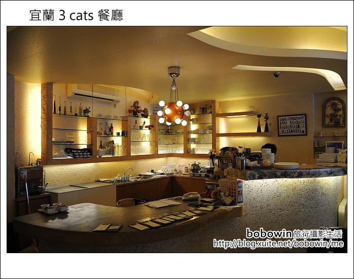 2012.02.11 宜蘭3 cats 餐廳:DSC_5060.JPG