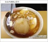 2012.07.13 台北內湖員山豆花:IMG_1227.JPG