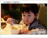2012.11.12 台北貓空小木屋茶坊:DSC_3173.JPG
