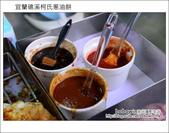 2012.09.22 宜蘭礁溪柯氏蔥油餅:DSC_0953.JPG