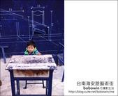 2013.01.25 台南海安路藝術街&北勢街藝術街:DSC_9105.JPG