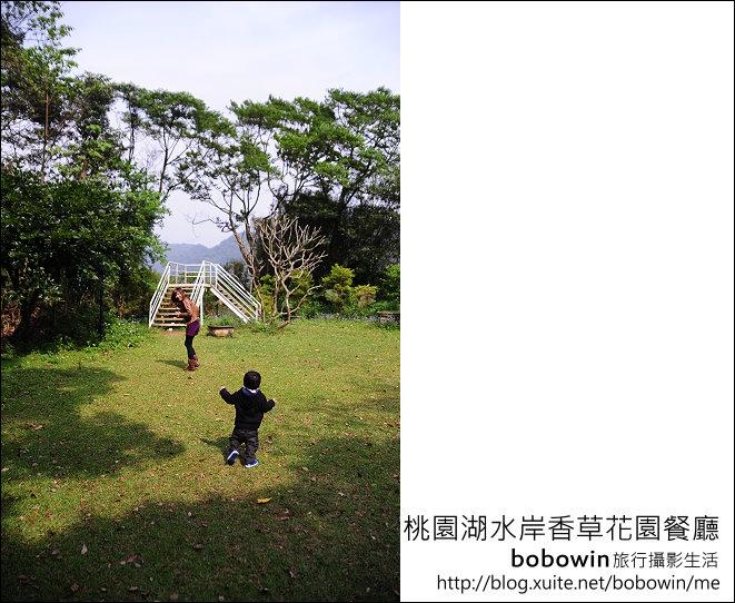 2012.03.31 桃園湖水岸香草花園餐廳:DSC_7995.JPG