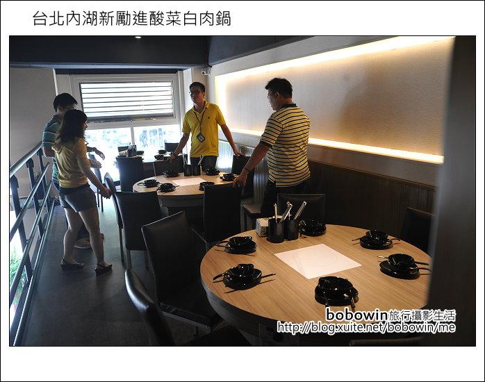 2013.07.05 台北內湖新勵進酸菜白肉鍋:DSC_2991.JPG