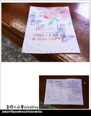 孟昭&小瑩 文定婚禮紀錄 at 基隆海港樓:DSC_2008.JPG