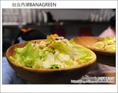 台北內湖BANAGREEN:DSC_6369.JPG