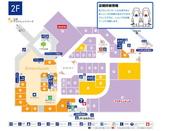 Day3 Part7 倉敷Ario shopping Mall:Ario Map 2F.jpg