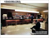 大阪梅田格蘭比亞飯店:DSC05162.JPG