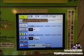 廣島機場交通:DSC_0291.JPG