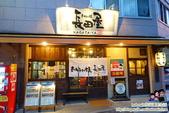 廣島和平紀念公園:DSC_0814.JPG