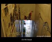 20080412_淡水有河Book聚會:DSCF0778.JPG