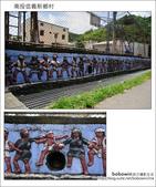 2011.08.14 南投信義新鄉村:DSC_1008.JPG