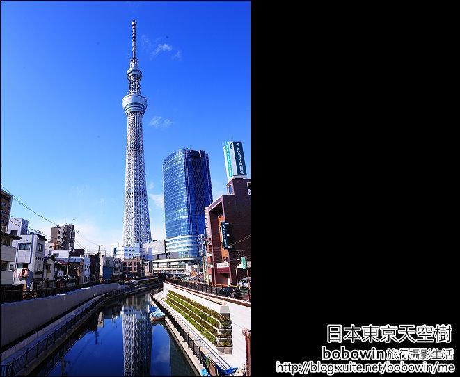 Day5 part3 日本東京天空樹:DSC_1544.JPG