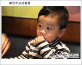 2012.01.27 木茶房餐廳、車埕老街、明潭壩頂:DSC_4473.JPG
