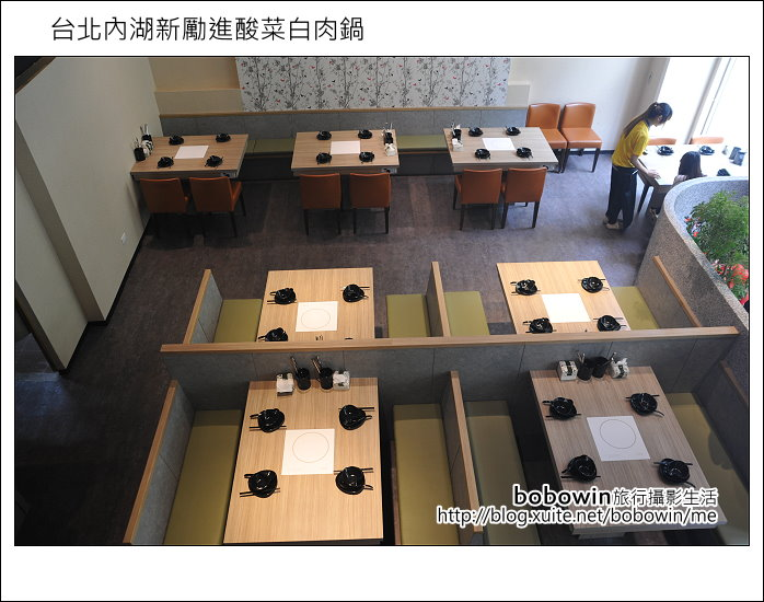 2013.07.05 台北內湖新勵進酸菜白肉鍋:DSC_2993.JPG