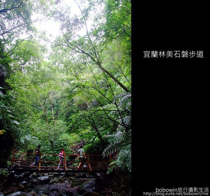 2009.06.13 林美石磐步道:DSCF5460.JPG