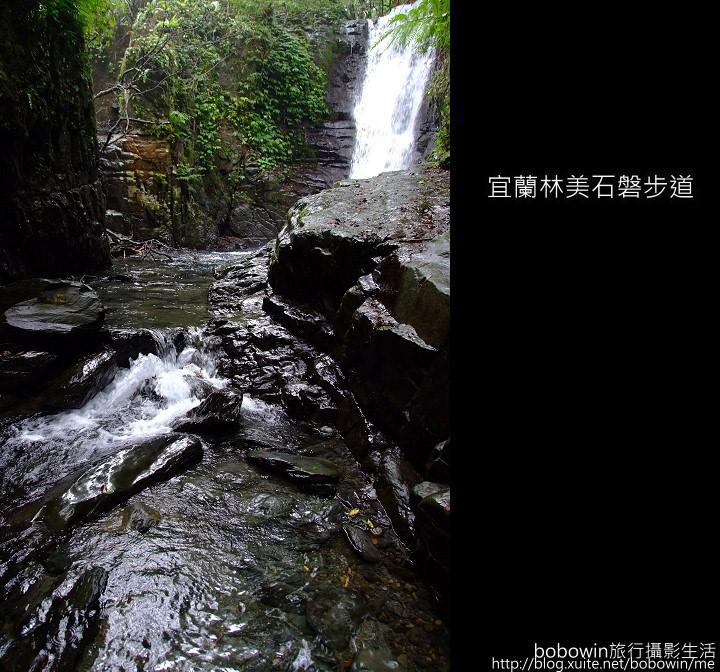 2009.06.13 林美石磐步道:DSCF5492.JPG