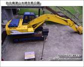 台北南港山水綠生態公園:DSC_1874.JPG