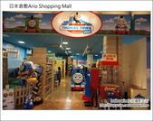 Day3 Part7 倉敷Ario shopping Mall:DSC05071.JPG