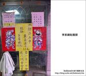 李家鍋貼饅頭:DSC_4468.JPG