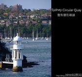 環形碼頭搭船遊雪梨港:DSCF5512.jpg