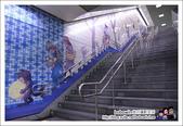 南港捷運站幾米地下鐵:DSC_8751.JPG