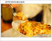 2011.10.10 西門町馬琪朵義式廚房:DSC_7839.JPG