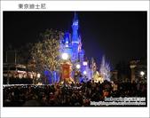 Day2 part2 晚上迪士尼遊行:DSC_9121.JPG