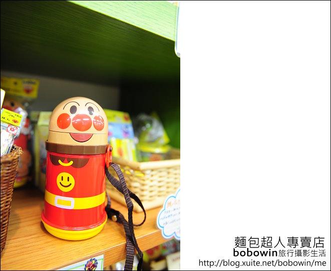 日本東京之旅 Day4 part5 麵包超人專賣店:DSC_0778.JPG