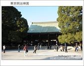 日本東京之旅 Day3 part5 東京原宿明治神宮:DSC_0045.JPG