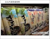 2012.05.01 台北內湖美福食集:DSC01329.JPG