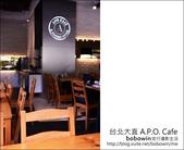 台北大直 A.P.O. Cafe:DSC_5253.JPG