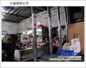 花蓮廟口鋼管紅茶:DSC_1518.JPG