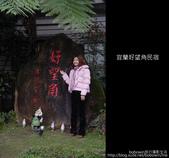 [ 景觀民宿 ] 宜蘭太平山民宿--好望角:DSCF5767.JPG