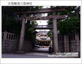 Day2 Part1 大阪難波八阪神社:DSC_7068.JPG