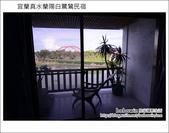 宜蘭真水蘭陽白鷺鷥民宿:DSC_5454.JPG